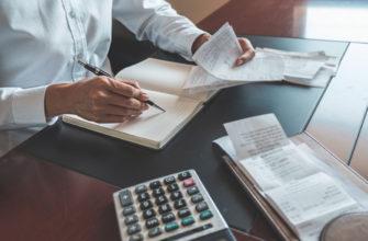 Подсчет налоговых вычетов
