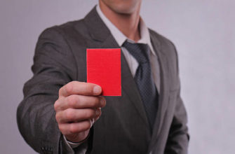 Дисквалификация директора