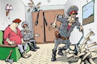 полицейская проверка бизнеса